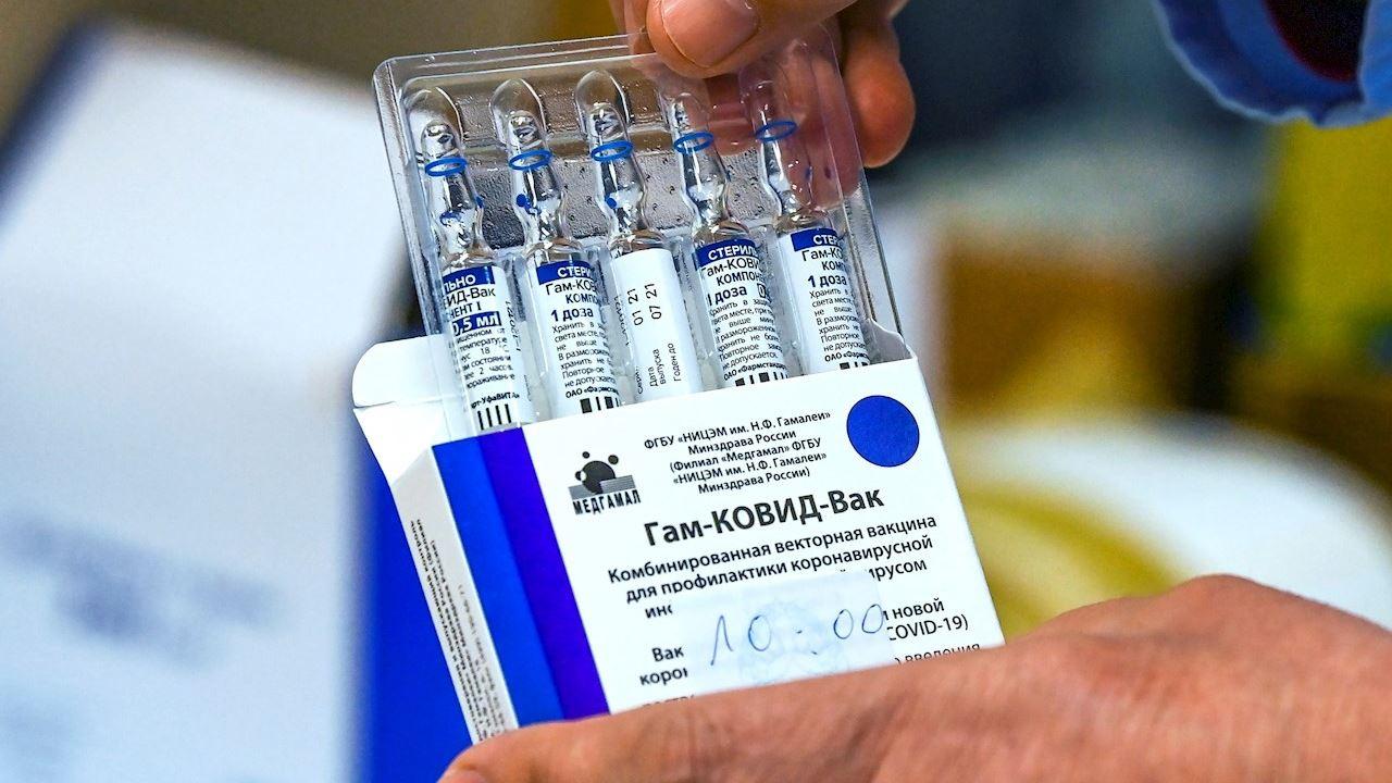 Evaluación de vacuna Sputnik V está en una 'etapa temprana': EMA