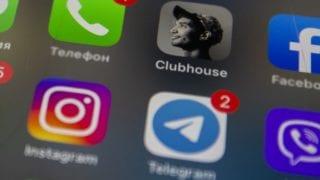 Advierten posible fuga de datos en red social Clubhouse