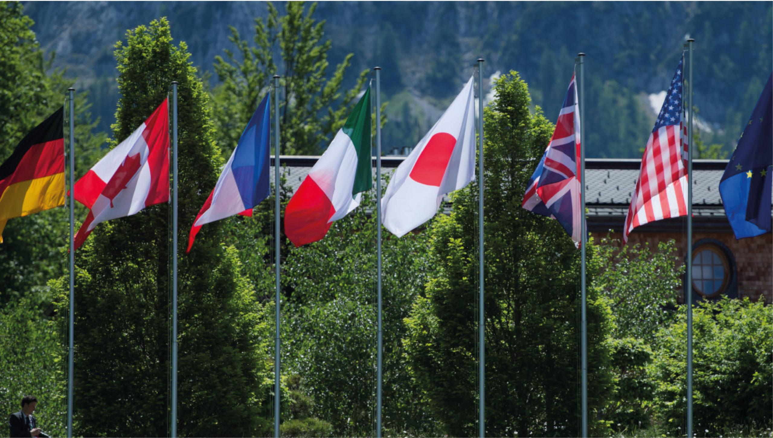 G7 acordará impuesto mínimo corporativo; mantendrá apoyo a empresas