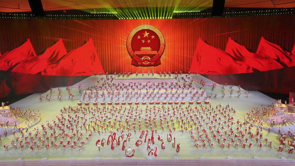 China centenario comunismo 4