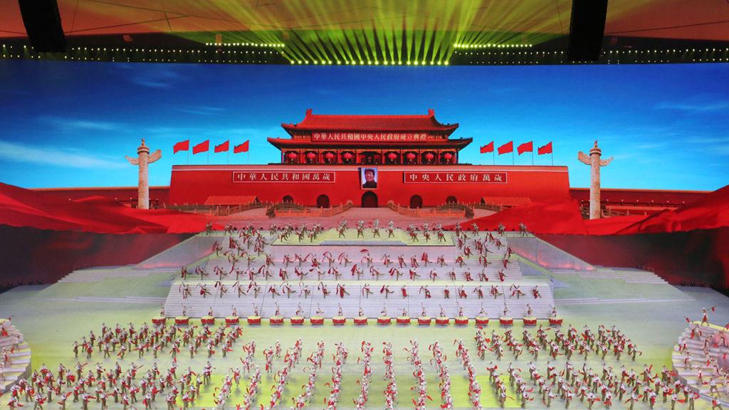 China centenario comunismo 6
