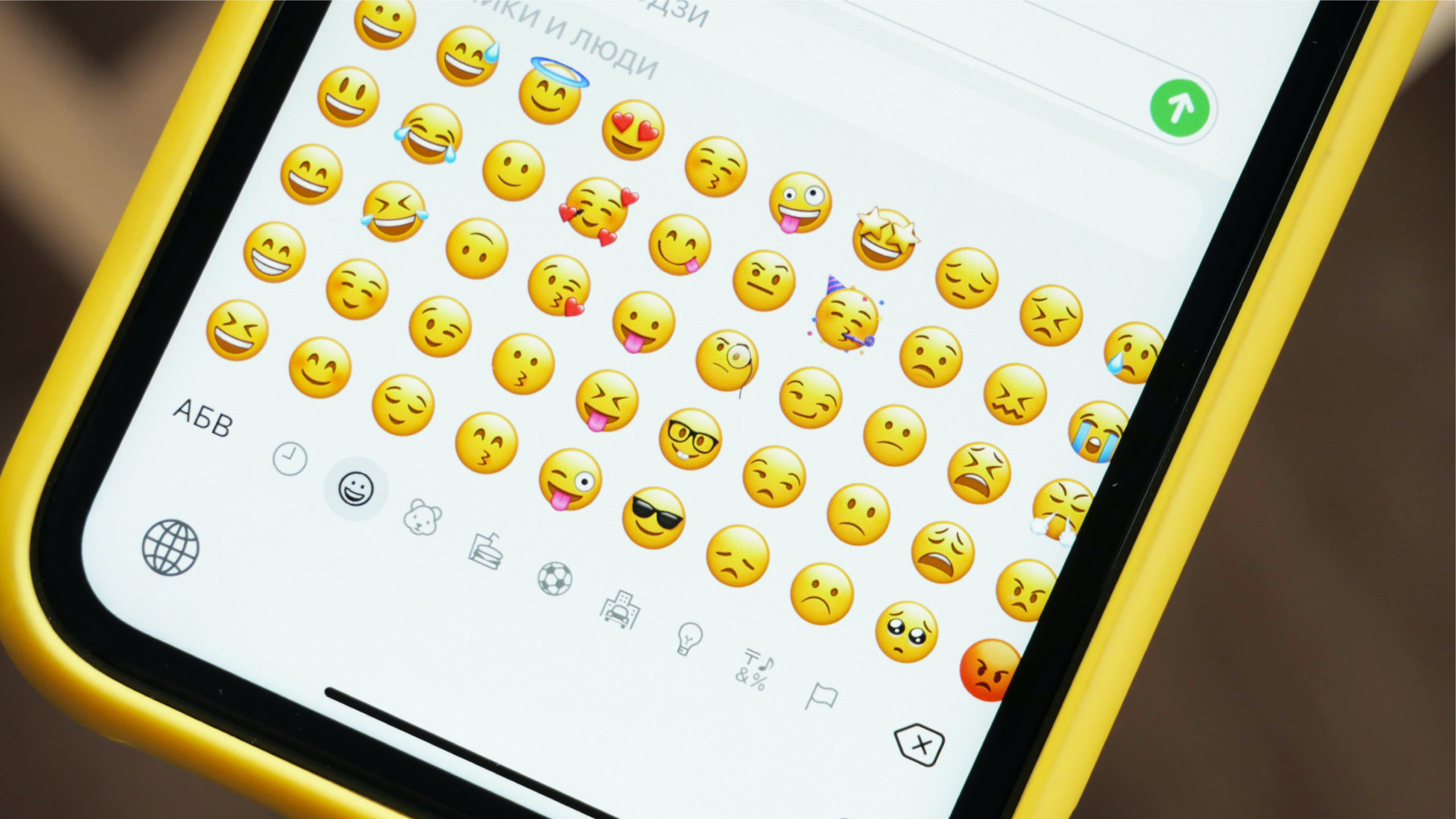 Estos son los emojis más populares en el mundo