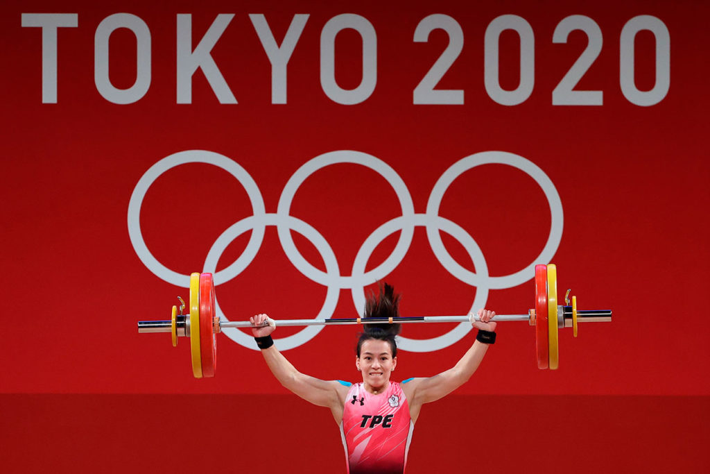 Hsing-Chun Kuo Olympic Games 2020 Weightlifting