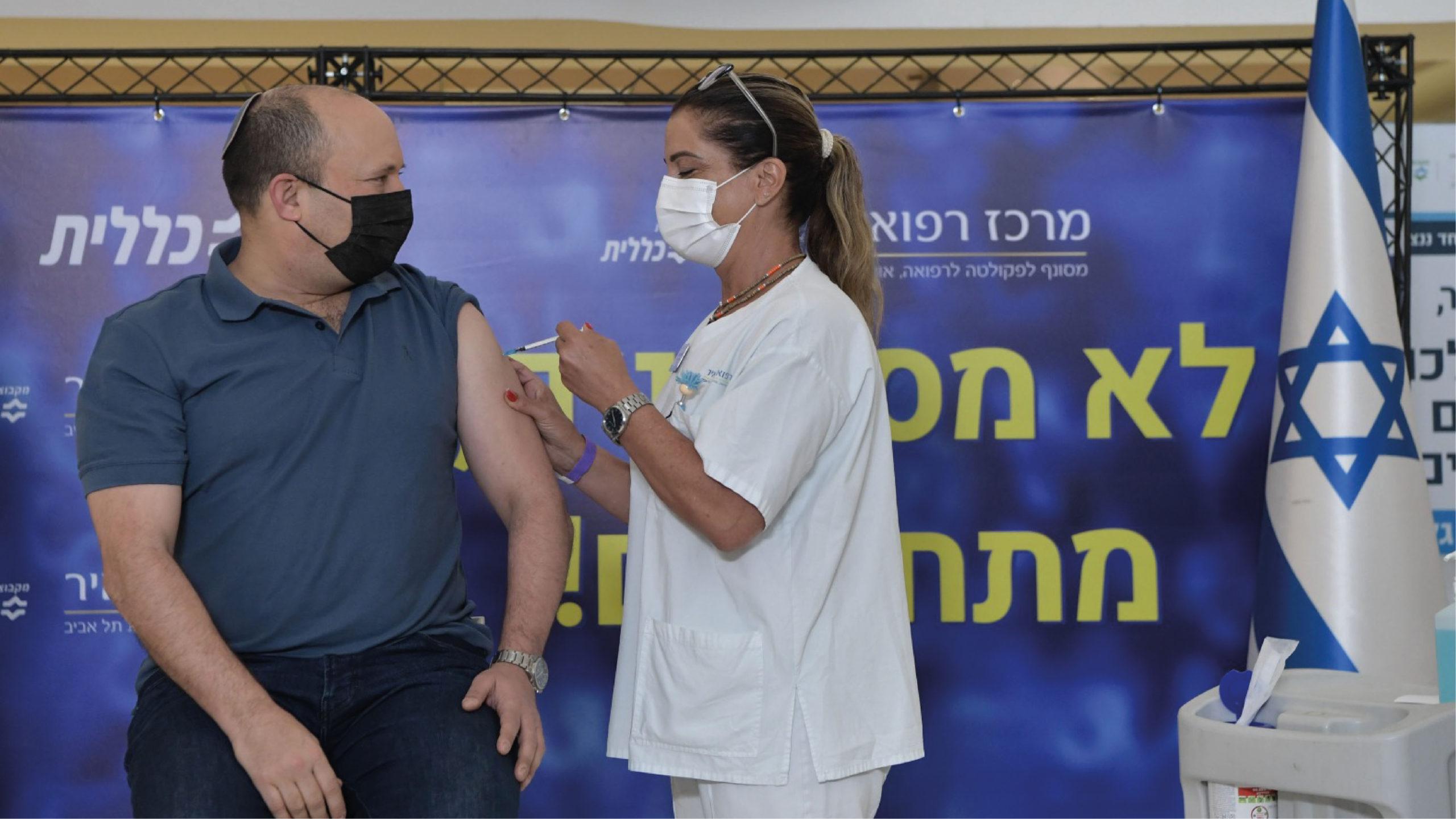 Israel extiende tercera dosis de la vacuna contra Covid-19 a mayores de 40 años