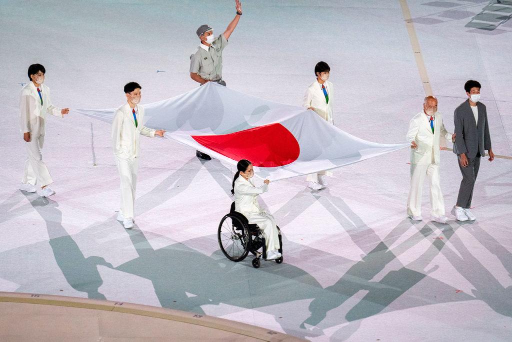 Paralímpicos Tokio 2020