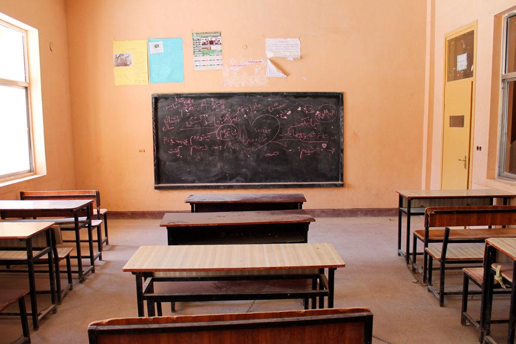 Escuelas Afganistán