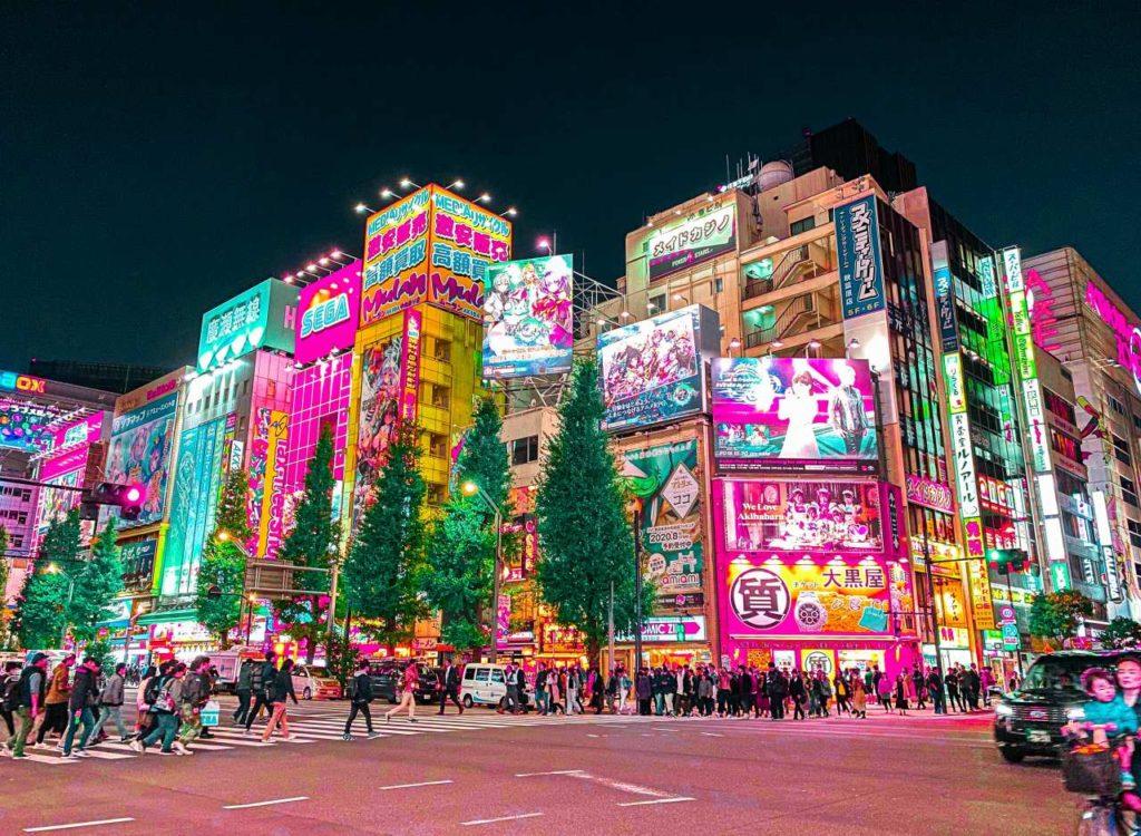 Tokio animé