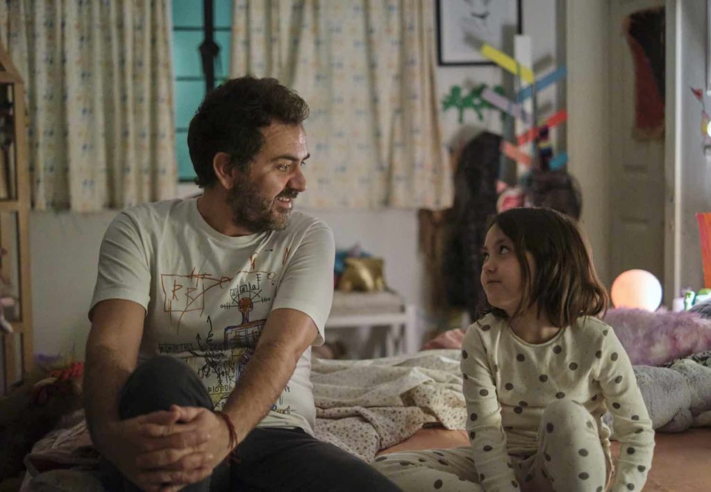 Todo saldrá bien Netflix Diego Luna