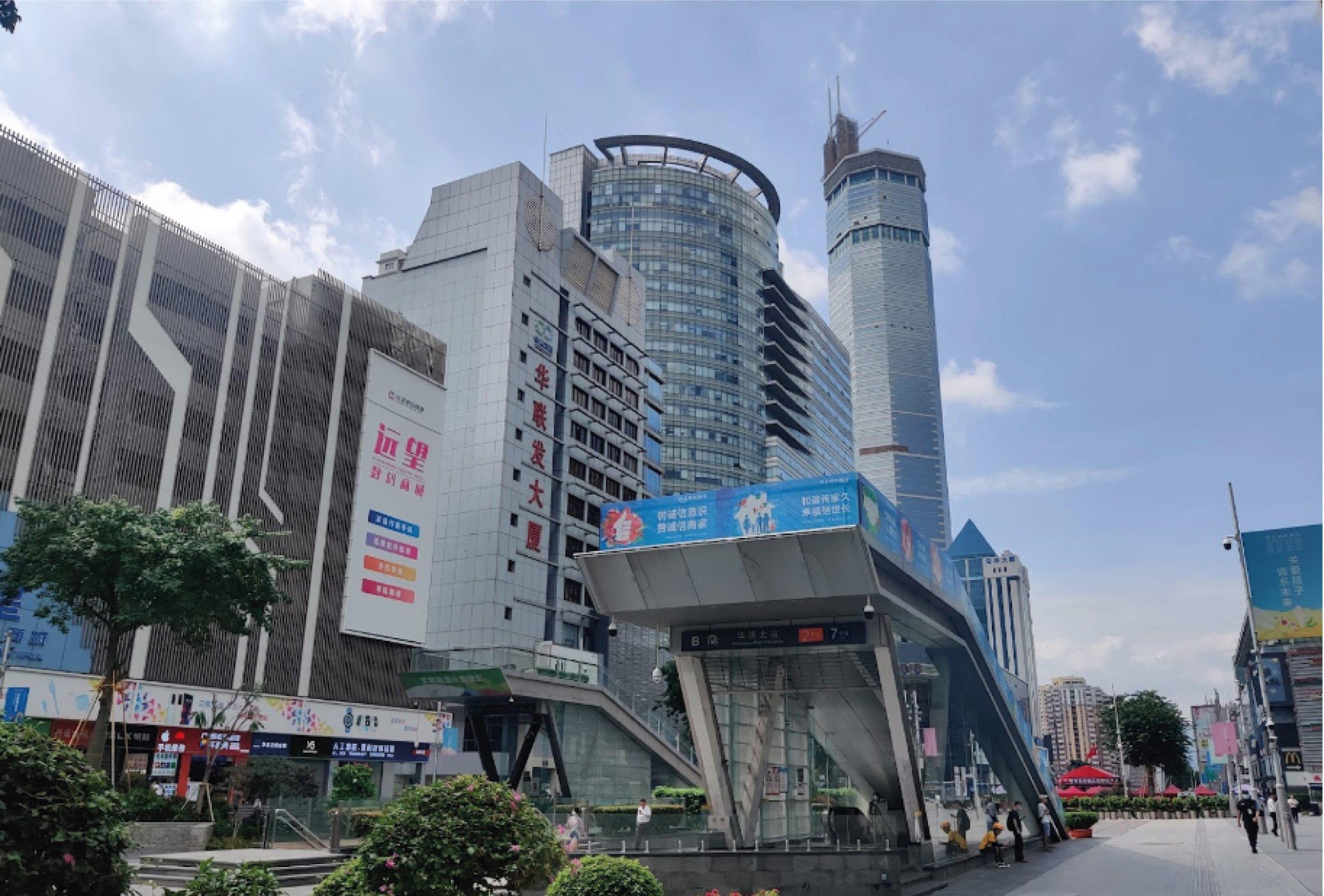 Reabre rascacielos en China que tembló varias ocasiones en mayo