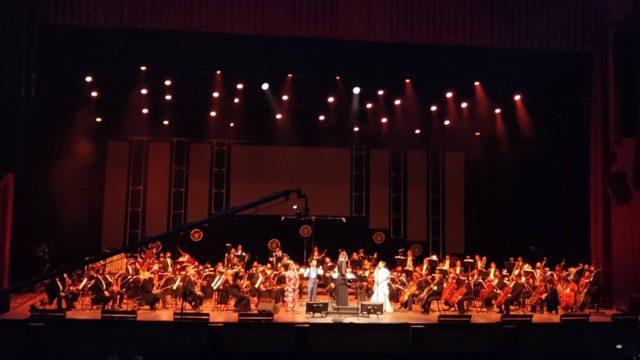 Olé México concierto