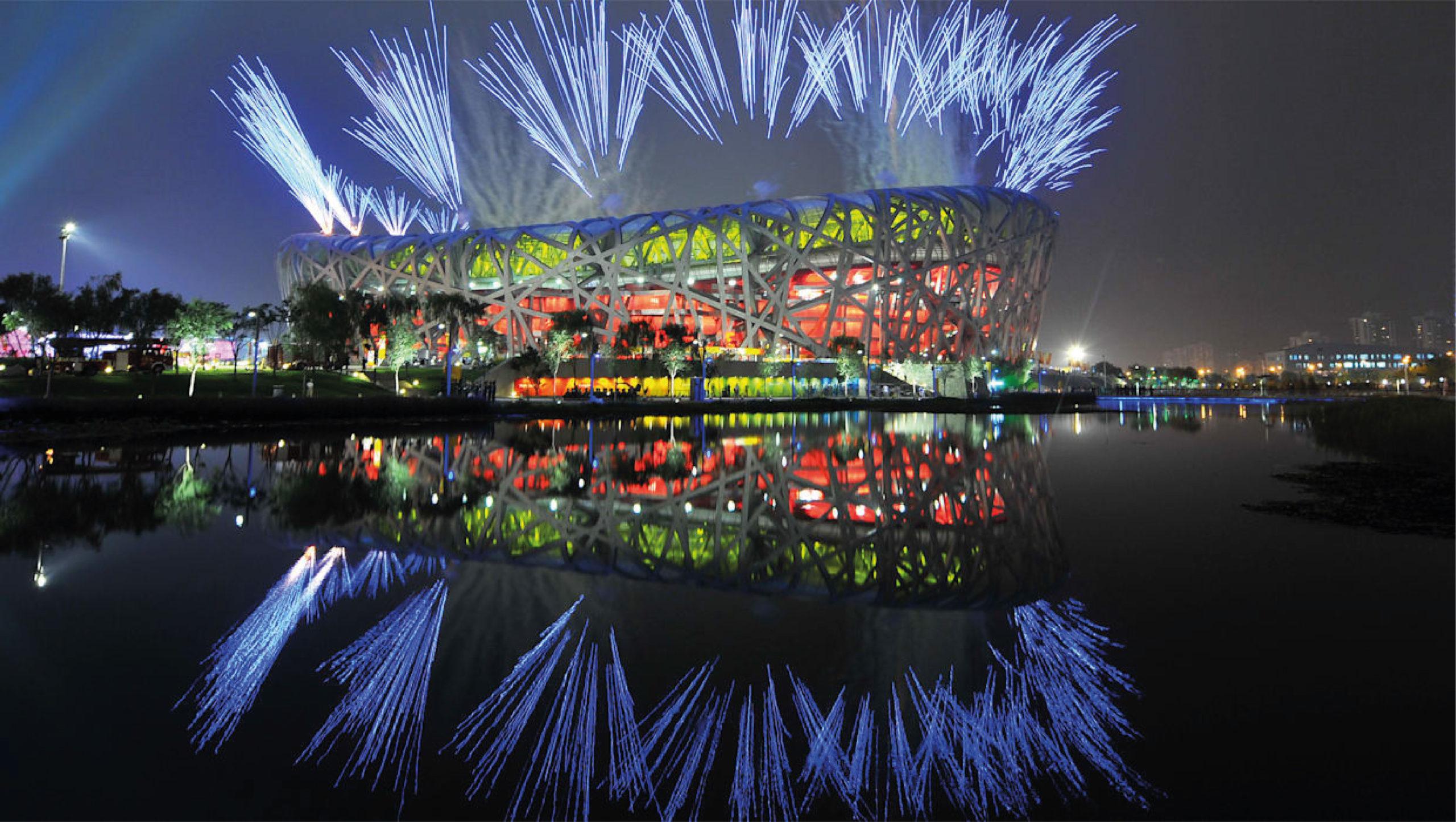 Organizadores de Juegos Olímpicos de Pekín 2022 analizan aforo en pruebas