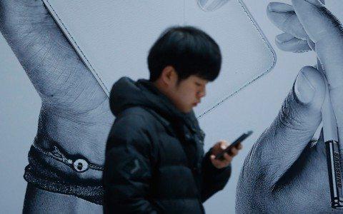 ¿Cuánto pagas por cargar el celular?