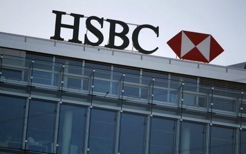 HSBC prevé que la Fed aumentará otras dos veces sus tasas este año