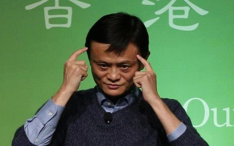Si el comercio se detiene, la guerra comienza: fundador de Alibaba