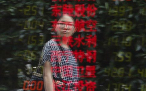 Bolsas asiáticas cierran con máximo de un año