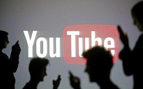 Reino Unido interrogará a Google por error publicitario