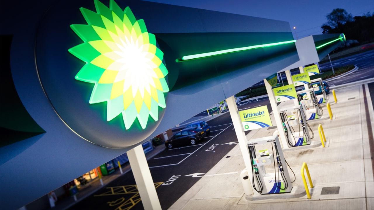BP ve menores riesgos por robo de gasolina en México